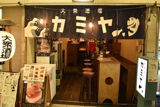 【ケイさんノブさんと行く!大阪駅ビル名店巡り】新鮮な海鮮料理に舌鼓♪「大衆酒場カミヤ」