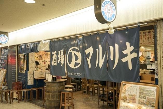 【ケイさんノブさんと行く!大阪駅ビル名店巡り】最終回は「大衆酒場マルリキ第3ビル本店」!串カツと「〈香る〉エール」で今夜も乾杯♪