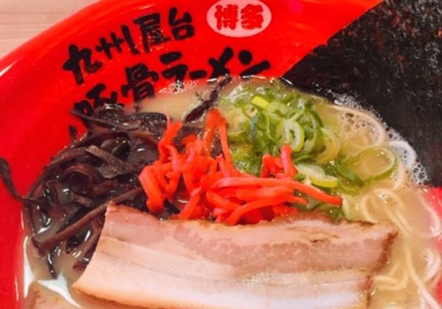 乾杯から〆のラーメンまで!「九州屋台豚骨ラーメン ふくやま」で本場・博多の味を堪能しよう(大阪・淀川区)