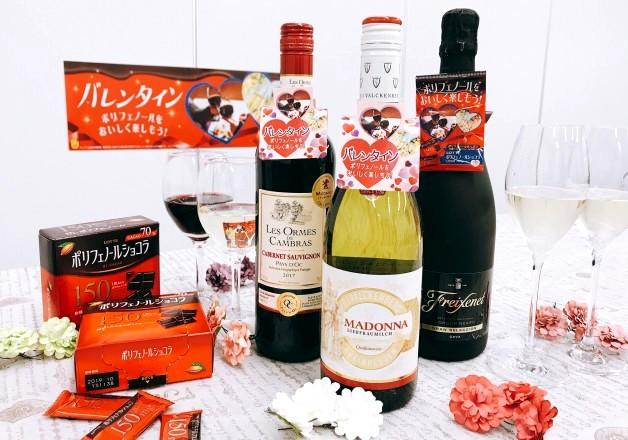 近畿エリア担当のシニアソムリエがおすすめ!欧州ワインとチョコレートのマリアージュを楽しもう♪
