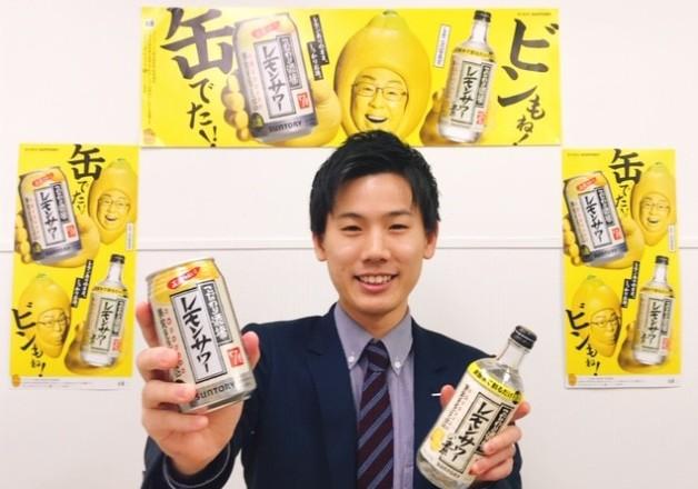 3月5日「こだわり酒場のレモンサワー」新発売!近畿エリア社員が魅力をご紹介します♪