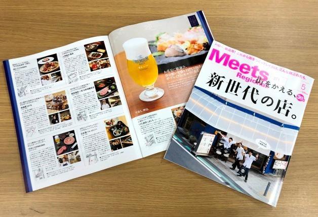 【Meets Regional 5月号掲載~第1弾~】「ザ・プレミアム・モルツ〈香る〉エール」が飲める店をご紹介!
