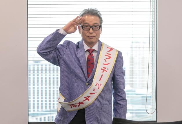 円広志さんが近畿エリアの「パンチ大使」に就任!この夏は爽快な「赤玉パンチ」と「ブランデーパンチ」を楽しもう♪