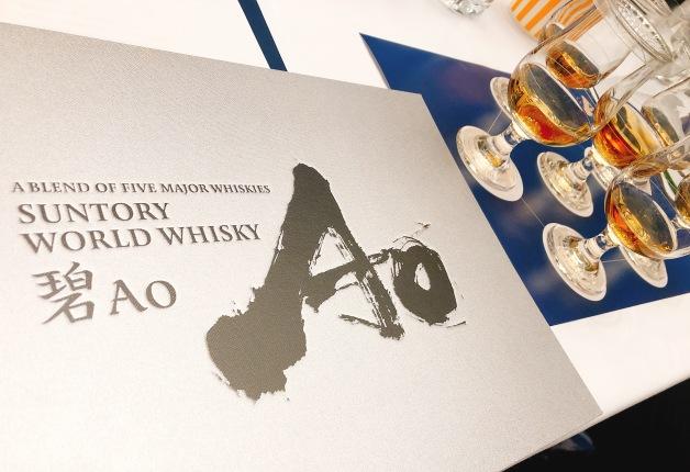 【レポート】SUNTORY WORLD WHISKY「碧Ao」新発売!誕生を語る近畿エリアのバーテンダー向けセミナーを開催しました!
