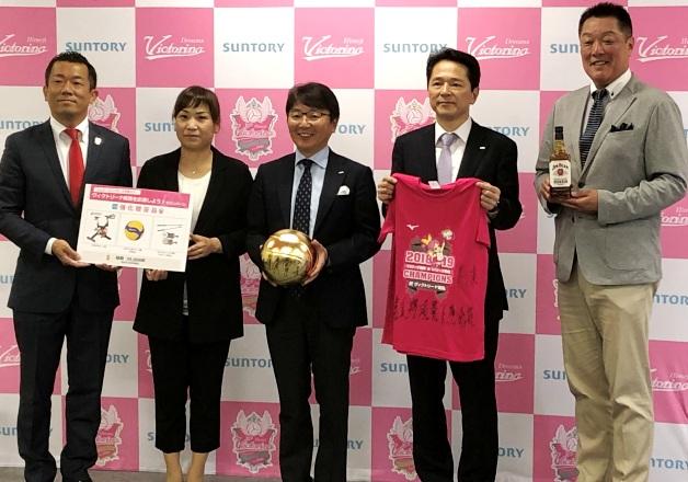 【レポート】姫路エリアで「ジムビームハイボール」を飲んで「ヴィクトリーナ姫路」を応援するプロモーションを実施!