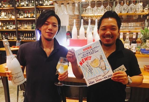 「フレシネ」で楽しむ夏!氷とレモンでおいしいサワーが飲めるお店や絶対もらえるキャンペーンをご紹介