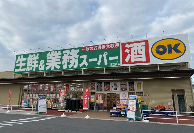 大人気!「こだわり酒場のレモンサワー」が買えるお店「ボトルワールドOK」をご紹介!