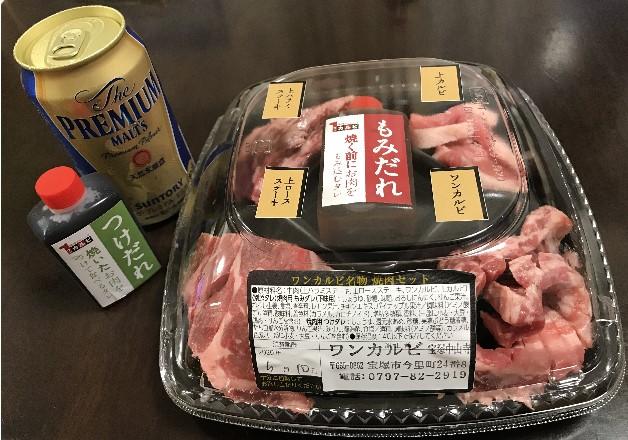 【近畿エリア】「ワン・ダイニング」グループおすすめ♪おいしいお肉をテイクアウトで堪能しよう!