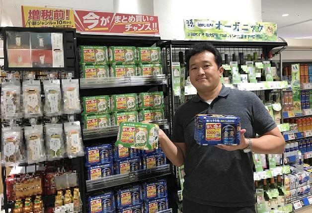 【近畿エリア担当者おすすめ】光洋オンラインショップでケース単位の予約受付中♪まとめ買いでお得に「金麦」シリーズを愉しもう!