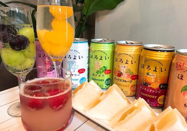 「ほろよい」リニューアル!近畿エリアの人気フレーバーランキングや「ほろよい」をもっと楽しめるアレンジレシピをご紹介します♪