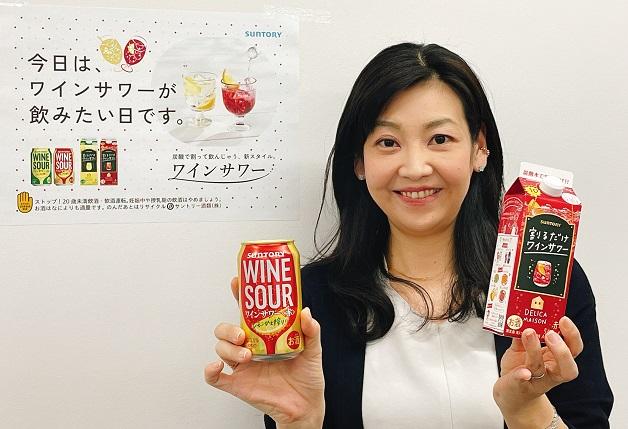 新発売!「サントリーワインサワー缶」「割るだけワインサワー」の魅力と簡単にできるおすすめメニューを担当者がご紹介します!