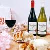 フランスワインをカジュアルに楽しむ!「ヴュー パープ フランス」と「551 蓬莱」を持ってお花見に出かけよう♪