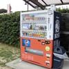 サントリー自動販売機で子どもや高齢者を見守る!安全・安心のまちづくりを目指す伊丹市で「ミマモルメ自動販売機」設置
