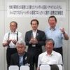 ペットボトルのリサイクル活動を推進する大阪市「みんなでつなげるペットボトル循環プロジェクト」に参画しました!
