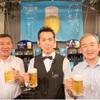 【ケイさんノブさんと行く!ぶらり名店巡り】まるで台湾夜市!「神仙閣ビアガーデン」で本格中華と「プレモル」で乾杯♪