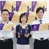 【2月18日新発売】ワイン新時代の到来!世界と日本をつなぐワイン「5セレクトレゼルブ」を近畿エリア担当者がご紹介します♪