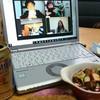 【近畿エリア担当者おすすめ】「オンライン飲み会」やってみました!好きなおつまみを準備して「ザ・プレミアム・モルツ」片手にみんなと乾杯しよう♪
