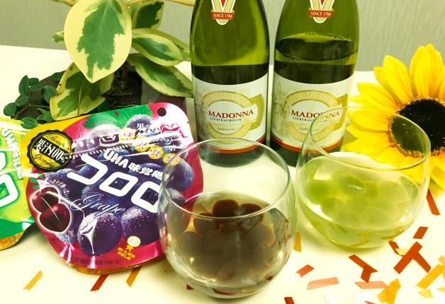 【担当者おすすめ】ドイツワインの「マドンナ」で今話題の「コロロ」のワイン漬けをつくってみました♪