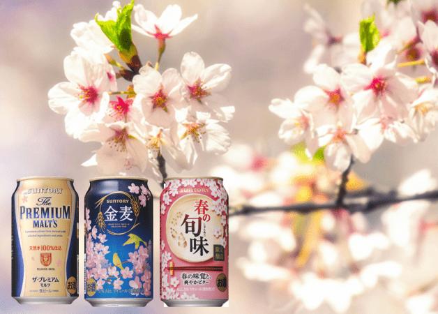 桜の季節におすすめの商品!九州各県おすすめお花見スポットもご紹介♪