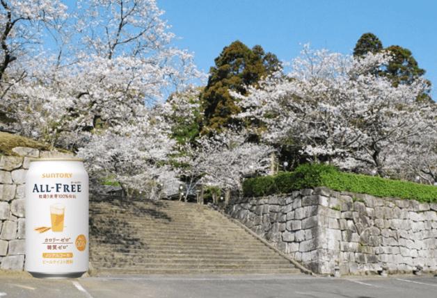 【桜シーズン到来】宮崎・西都市、春のおすすめドライブコース!新「オールフリー」とご一緒に♪