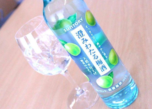【九州出身の担当者おすすめ】透明な梅酒「澄みわたる梅酒」の飲み方