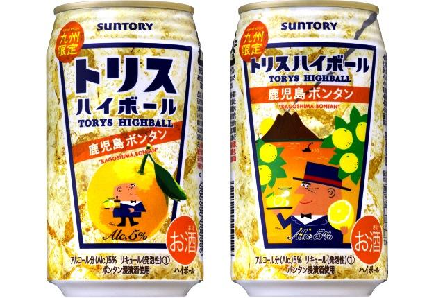 【九州エリア限定】「トリスハイボール缶〈鹿児島ボンタン〉」11月に発売決定!