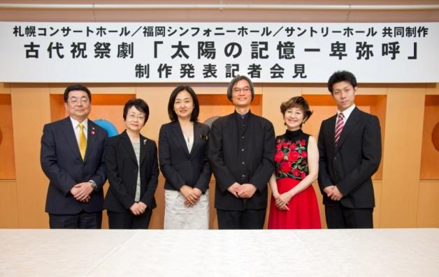 (終了しました)【福岡シンフォニーホールで上演】新たな芸術!古代祝祭劇「太陽の記憶―卑弥呼」