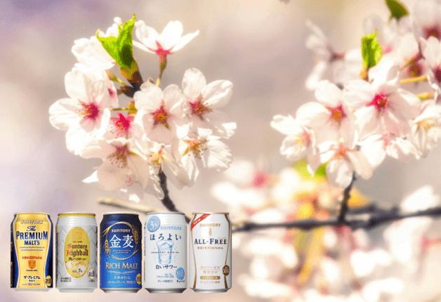 九州のおすすめお花見スポット!サントリー商品とご一緒に♪
