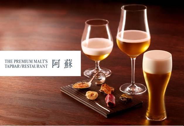 「ザ・プレミアム・モルツタップバー/レストラン阿蘇」オープン!九州熊本工場でプレモルと地元食材を使った料理を楽しもう♪