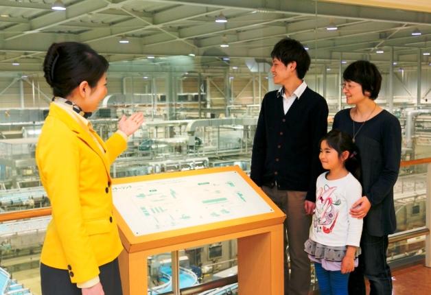 【おでかけ情報】サントリー九州熊本工場「サントリー天然水ツアー ~知って安心!飲んで納得!~」に参加しませんか?
