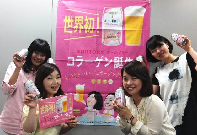 【担当者もおすすめ】「オールフリー コラーゲン」新発売♪福岡空港JAL国内線サクララウンジで試飲も!