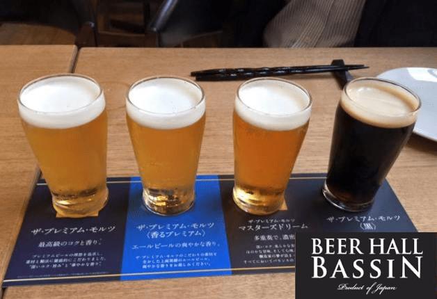 4種類の「プレモル」とバサンのロゴ
