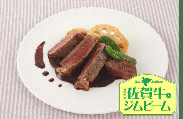 【肉×バーボン】肉好きにはたまらない!各県自慢の肉を「ジムビーム」と一緒に味わおう