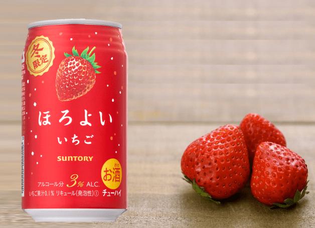 【いちごの一大産地・九州の皆さんにおすすめ♪】「ほろよい〈いちご〉」季節限定発売!「ほろよい」人気ランキングも