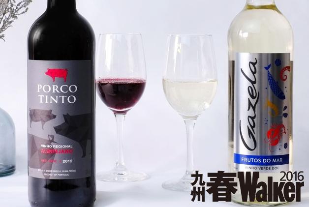 【イオン九州×サントリー】九州春Walkerに掲載されました!新発売のワインとおすすめ惣菜&食材を紹介♪