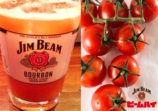 (終了しました)【3月31日まで限定】熊本「キャサリン'sBAR」で県産トマトを使った「ビームハイ 赤」1杯500円!