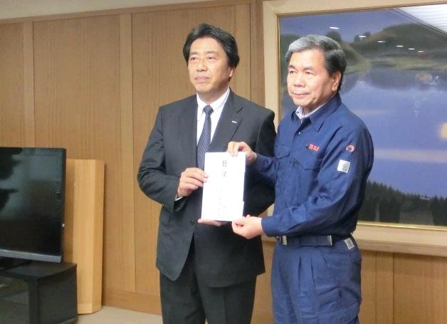 「平成28年 熊本地震」への義捐金1億円を贈呈しました
