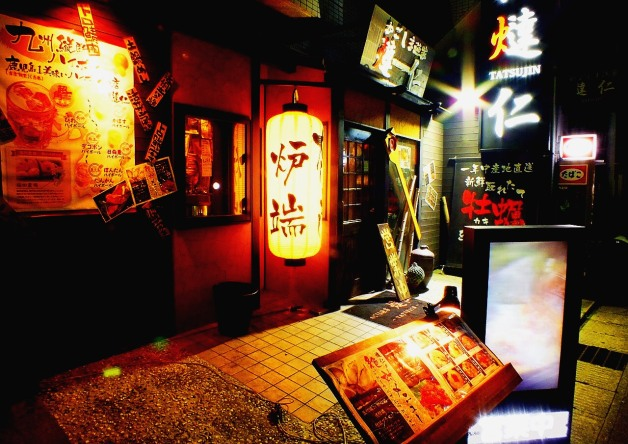 炉端の人気店「かごしま漁場 燵仁(たつじん)」牡蠣・新鮮魚介が一年中食べられる!