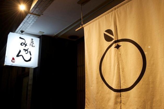 【藁焼の人気店】福岡・春吉「藁焼 みかん」割烹クオリティを居酒屋価格で!