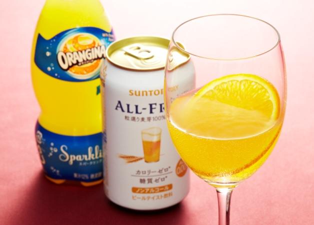 「オランジーナ付きオールフリー6缶パック」がハロウィン仕様で登場!大人のアレンジレシピもご紹介♪