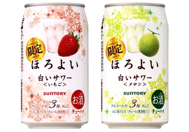 「ほろよい〈白いサワー[いちご]〉」冬季限定発売♪九州の「ほろよい」人気ランキングも発表!