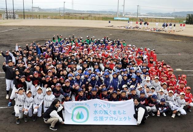 【サントリー水の国くまもと応援プロジェクト】熊本の子どもたちを笑顔に!プロ野球OB選手による野球教室開催