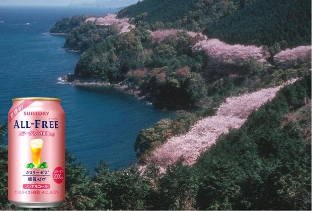 【担当者おすすめ】九州のお花見スポットを紹介!乾杯には「オールフリー コラーゲン」を♪