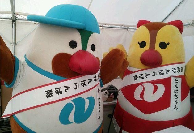【5月20日・21日】長崎グルメが大集合!「ながさき食の遊宴地」で「プレモル」や「ビームハイボール」を楽しもう♪