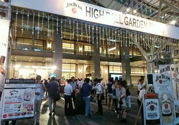 (終了しました)博多駅前&小倉駅前に「ハイボールガーデン」登場!「ビームハイボール」や「ご当地ハイボール」で乾杯しよう♪