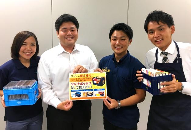 【8月1日発売】「ザ・プレミアム・モルツ」を6缶買ってマルチボックスとして使えるビールケースをもらおう!