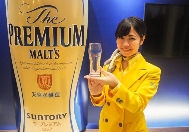 (終了しました。)【サントリー九州熊本工場へ行こう】「ザ・プレミアム・モルツ」オリジナルグラスがもらえるSNSキャンペーン実施中!