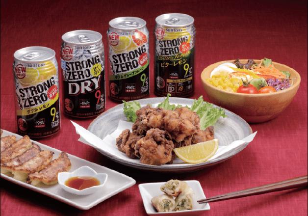 「九州の酒」 ウォーカームックに掲載!「-196℃ストロングゼロ」と「九州のおつまみ」のおいしい組み合せ♪