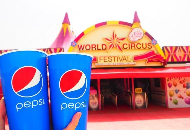 北九州に14年ぶりにやってくる夢のサーカス団「ポップサーカス」。鑑賞券などが当たるキャンペーン実施中!