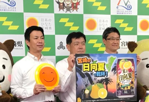 【夏季限定新発売】宮崎県産の日向夏を使用した「-196℃〈夏の日向夏〉」が今年も登場!
